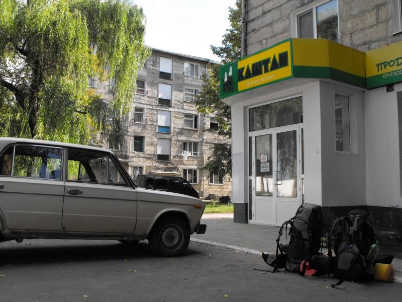 Mołdawskie lapidaria