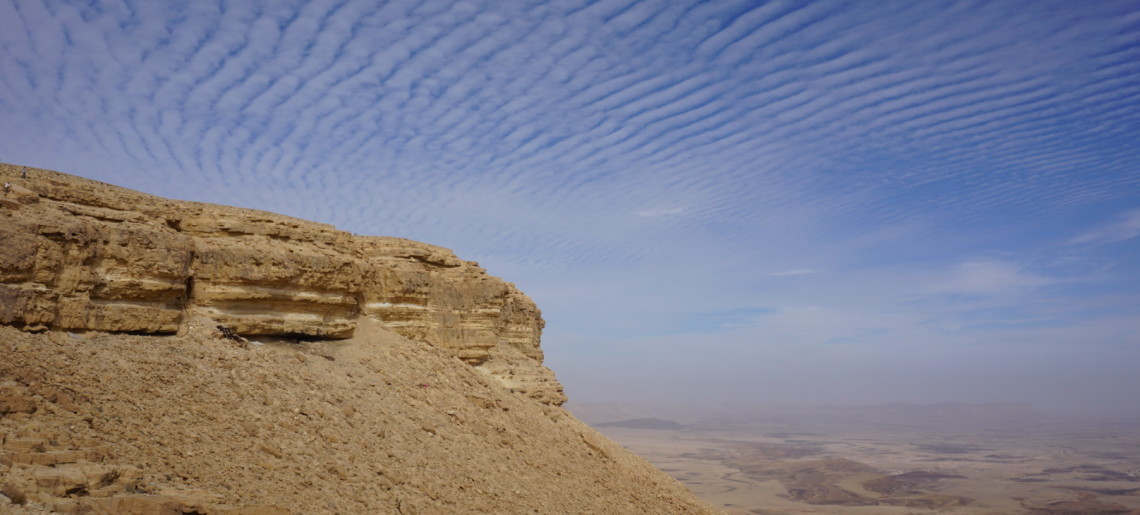 Makhtesh znaczy kanion